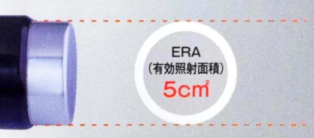 ◆有効照射面積5c㎡を実現